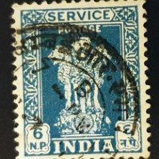 Sellos: INDIA - ASOKAN LION CAPITAL SERVICE - 6 NP - 1958. Lote 147669250