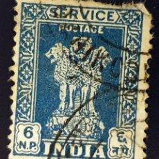 Sellos: INDIA - ASOKAN LION CAPITAL SERVICE - 6 NP - 1958. Lote 147669290
