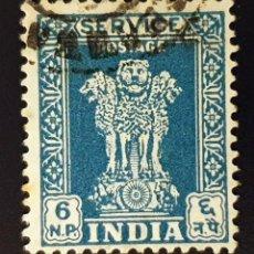 Sellos: INDIA - ASOKAN LION CAPITAL SERVICE - 6 NP - 1958. Lote 147669314