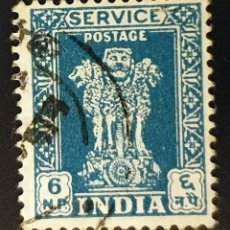 Sellos: INDIA - ASOKAN LION CAPITAL SERVICE - 6 NP - 1958. Lote 147669334