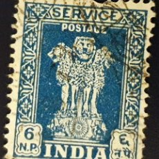 Sellos: INDIA - ASOKAN LION CAPITAL SERVICE - 6 NP - 1958. Lote 147669346