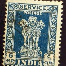 Sellos: INDIA - ASOKAN LION CAPITAL SERVICE - 6 NP - 1958. Lote 147669366