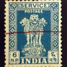 Sellos: INDIA - ASOKAN LION CAPITAL SERVICE - 6 NP - 1958. Lote 147669386