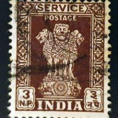 Sellos: INDIA - ASOKAN LION CAPITAL SERVICE - 3 NP - 1958. Lote 147669398