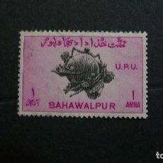 Sellos: BAHAWALPUR/PRINCIPAT DE INDIA-1949-1A. Y&T 27*(MH). Lote 147736934