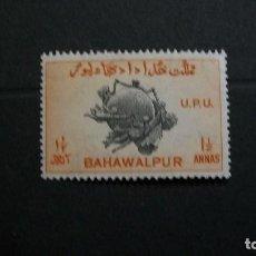 Sellos: BAHAWALPUR/PRINCIPAT DE INDIA-1949-1 1/2A. Y&T 28**(MLH). Lote 147737214