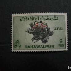 Sellos: BAHAWALPUR/PRINCIPAT DE INDIA-1949-SERVICE-9P. Y&T 25*(MH). Lote 147737690