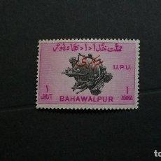Sellos: BAHAWALPUR/PRINCIPAT DE INDIA-1949-SERVICE-1A. Y&T 26**(MLH). Lote 147738002