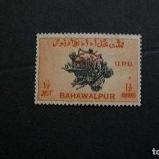 Sellos: BAHAWALPUR/PRINCIPAT DE INDIA-1949-SERVICE-1 1/2A. Y&T 27*(MH). Lote 147738282