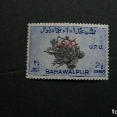 Sellos: BAHAWALPUR/PRINCIPAT DE INDIA-1949-SERVICE-2 1/2A. Y&T 28**(MLH). Lote 147738562