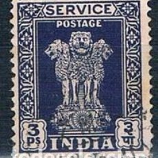 Sellos: INDIA 1950 YVES S1D. Lote 152354286