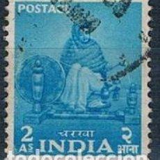 Sellos: INDIA 1955 YVES 58. Lote 152354474