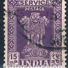 Sellos: INDIA 1957 YVES S19A. Lote 152354754