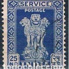 Sellos: INDIA 1957 YVES S21. Lote 152354822