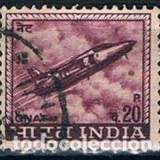 Sellos: INDIA 1967 YVES 226. Lote 152355058