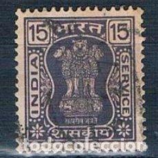 Sellos: INDIA 1967 YVES S41. Lote 152355218
