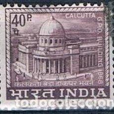 Sellos: INDIA 1968 YVES 227A. Lote 152355366