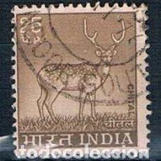 Sellos: INDIA 1974 YVES 402. Lote 152355422