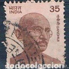 Sellos: INDIA 1976 YVES 509. Lote 152355570