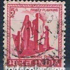 Sellos: INDIA 1976 YVES 582A. Lote 152355682
