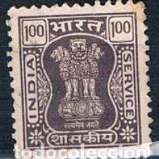 Sellos: INDIA 1976 YVES S62. Lote 152355830