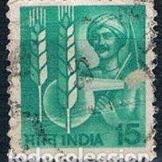 Sellos: INDIA 1980 YVES 612. Lote 152356218