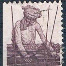 Sellos: INDIA 1980 YVES 630. Lote 152356290