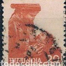 Sellos: INDIA 1981 YVES 662. Lote 152356318