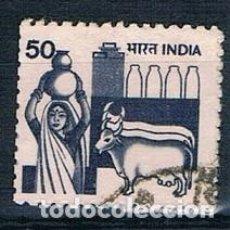 Sellos: INDIA 1982 YVES 699. Lote 152356450