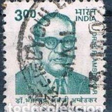 Sellos: INDIA 2001 YVES 1596. Lote 152356610