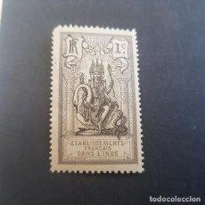 Sellos: INDIA FRANCESA,1914-1922,DIOS BRAHMA,SCOTT 25**,NUEVO SIN FIJASELLO,(LOTE AG). Lote 152547710