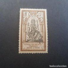 Sellos: INDIA FRANCESA,1914-1922,DIOS BRAHMA,SCOTT 28**,NUEVO SIN FIJASELLO,(LOTE AG). Lote 152547954