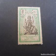 Sellos: INDIA FRANCESA,1914-1922,DIOS BRAHMA,SCOTT 30**,NUEVO SIN FIJASELLO,(LOTE AG). Lote 152548170