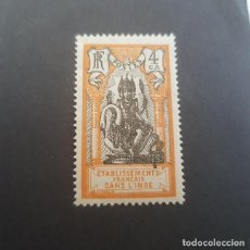 Sellos: INDIA FRANCESA,1929,DIOS BRAHMA,SCOTT 83*,NUEVO,SEÑAL FIJASELLO,LEVE ADELGAZAMIENTO,(LOTE AG). Lote 152548418