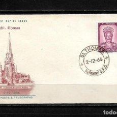Sellos: INDIA 1964 SOBRE PRIMER DIA CATEDRAL DE SANTO TOMAS . Lote 154831154