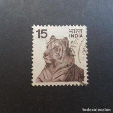 Sellos: INDIA,1975-1988 TIGRE SCOTT 671 YVERT 444,USADO,(LOTE AG). Lote 158923278