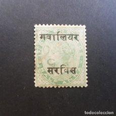 Selos: INDIA BRITÁNICA 1895 ESTADO DE GWALIOR, REINA VICTORIA, SERVICIO OFICIAL SCOTT O1,USADO,(LOTE AG). Lote 159763330
