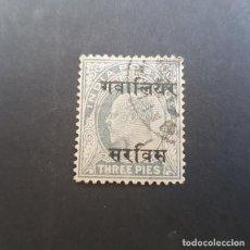 Selos: INDIA BRITÁNICA 1903-1905 ESTADO DE GWALIOR EDUARDO VII, SERVICIO OFICIAL SCOTT O12,USADO,(LOTE AG). Lote 159767662