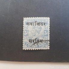 Selos: INDIA BRITÁNICA 1927-1935 ESTADO DE GWALIOR JORGE V, SERVICIO OFICIAL SCOTT O30,USADO,(LOTE AG). Lote 159773202
