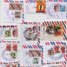 Sellos: CENTENAR DE SELLOS Y MATASELLOS DE LA INDIA (DE ANANTAPUR) DE 2001 A 2004 EN ADELANTE. Lote 164773342