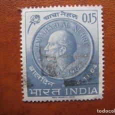 Sellos: INDIA, 1964* DIA DE LA INFANCIA, YVERT 179. Lote 169684176