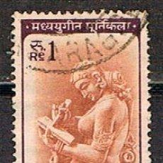 Sellos: INDIA Nº 400, ESCULTURA MEDIEVAL HINDU, USADO. Lote 176843770