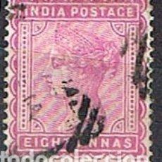 Sellos: INDIA Nº 42, LA REINA VICTORIA, EMPERATRIZ DE LA INDIA, USADO (AÑO 1882). Lote 176850444
