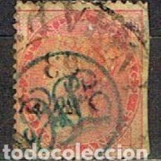 Sellos: INDIA Nº 16, LA REINA VICTORIA, USADO (AÑO 1856). Lote 176851025