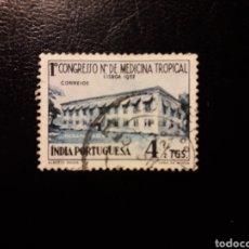 Sellos: INDIA PORTUGUESA. YVERT 445 SERIE COMPLETA USADA. CONGRESO MEDICINA TROPICAL. Lote 177083117