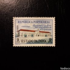 Sellos: INDIA PORTUGUESA. YVERT 460 SERIE COMPLETA USADA. LICEO DE GOA. EDUCACIÓN. Lote 177083123