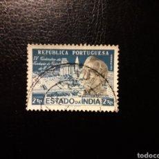 Sellos: INDIA PORTUGUESA. YVERT 459 SERIE COMPLETA USADA. 4 ° CENTENARIO DE SAO PAULO.. Lote 177083175