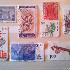 Sellos: LOTE INDIA (2). Lote 178257956