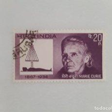 Sellos: INDIA SELLO USADO. Lote 178759476