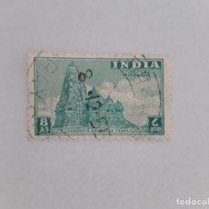 Sellos: INDIA SELLO USADO. Lote 178759597